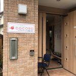小金井市のデイサービス「COCORO」さんにイスなどを寄付