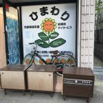 埼玉県八潮市に放課後等デイサービス「ひまわり」に寄付